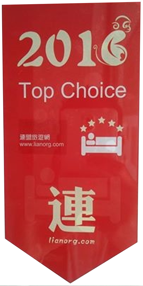 Lianor Top Hotel Choice 2016